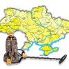 Бесплатная доставка металлоискателей в Украине